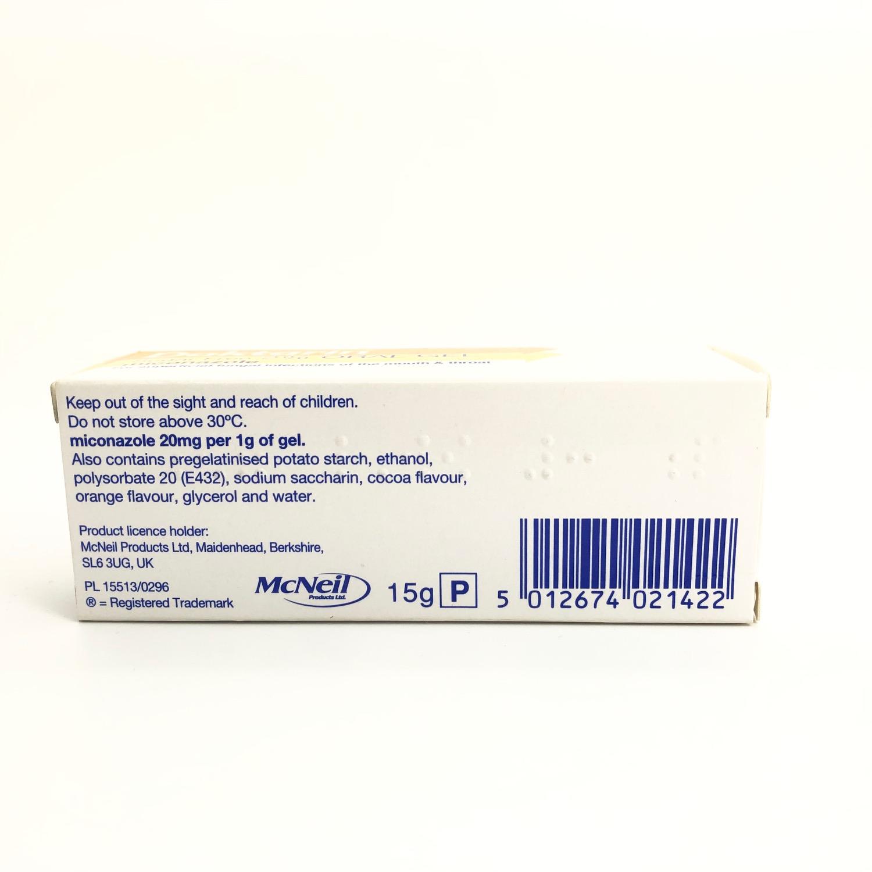 Daktarin Oral Gel Thrush Candida Treatment 15g Tube 3